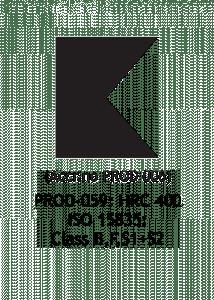Kontrollådet-HRC-400